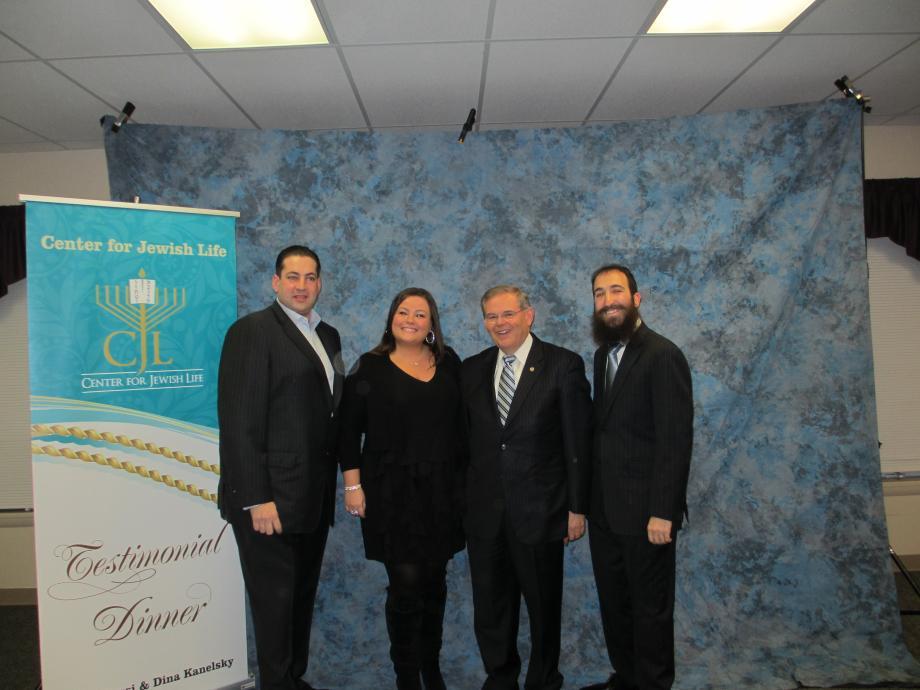 Center for Jewish Life Testimonial Dinner